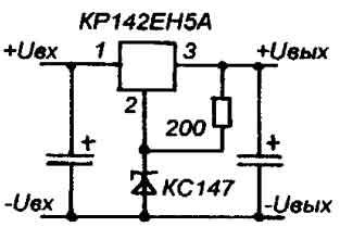Стабилизатор 9 вольт