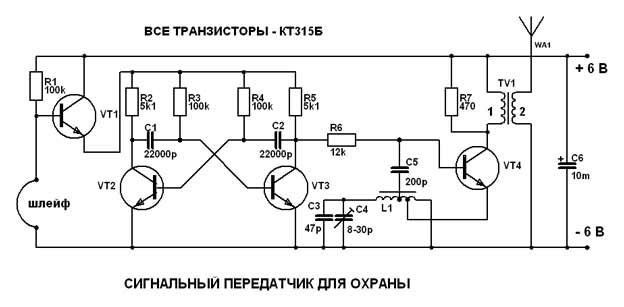 На транзисторе VT1 собрано