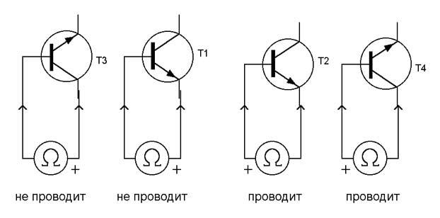 При исправных транзисторах